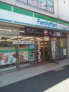 JR総武線東中野駅(東口)改札